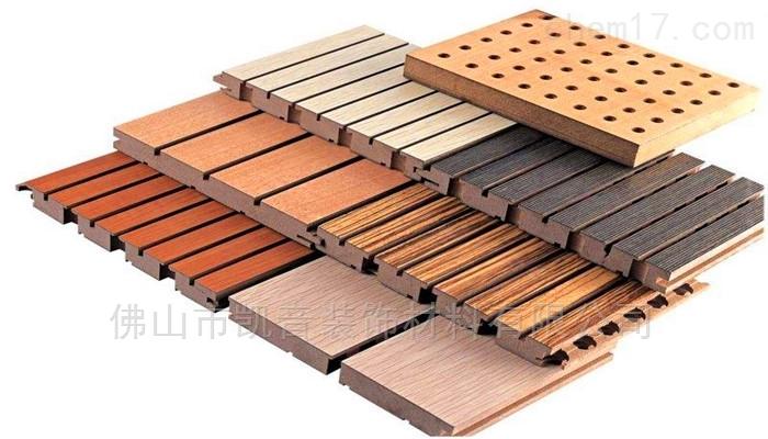 墙面装饰木质吸音板工厂