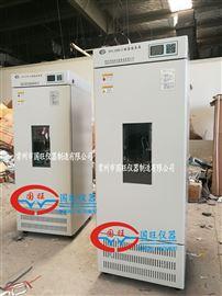 SPX-250B-D微电脑全温振荡培养箱