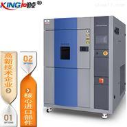 三相式冷熱沖擊箱廠家型號報價