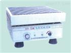 HY-5回旋式振蕩器/搖床