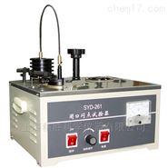 SYD-261型闭口闪点试验器(1991标准)报价