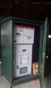 10kv電纜分支箱電纜分支箱一進四出10KV帶六氟化硫開關