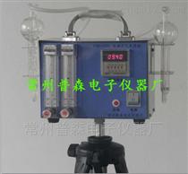四气路大气采样器