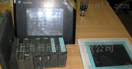 西门子(PLC200)模块维修厂家