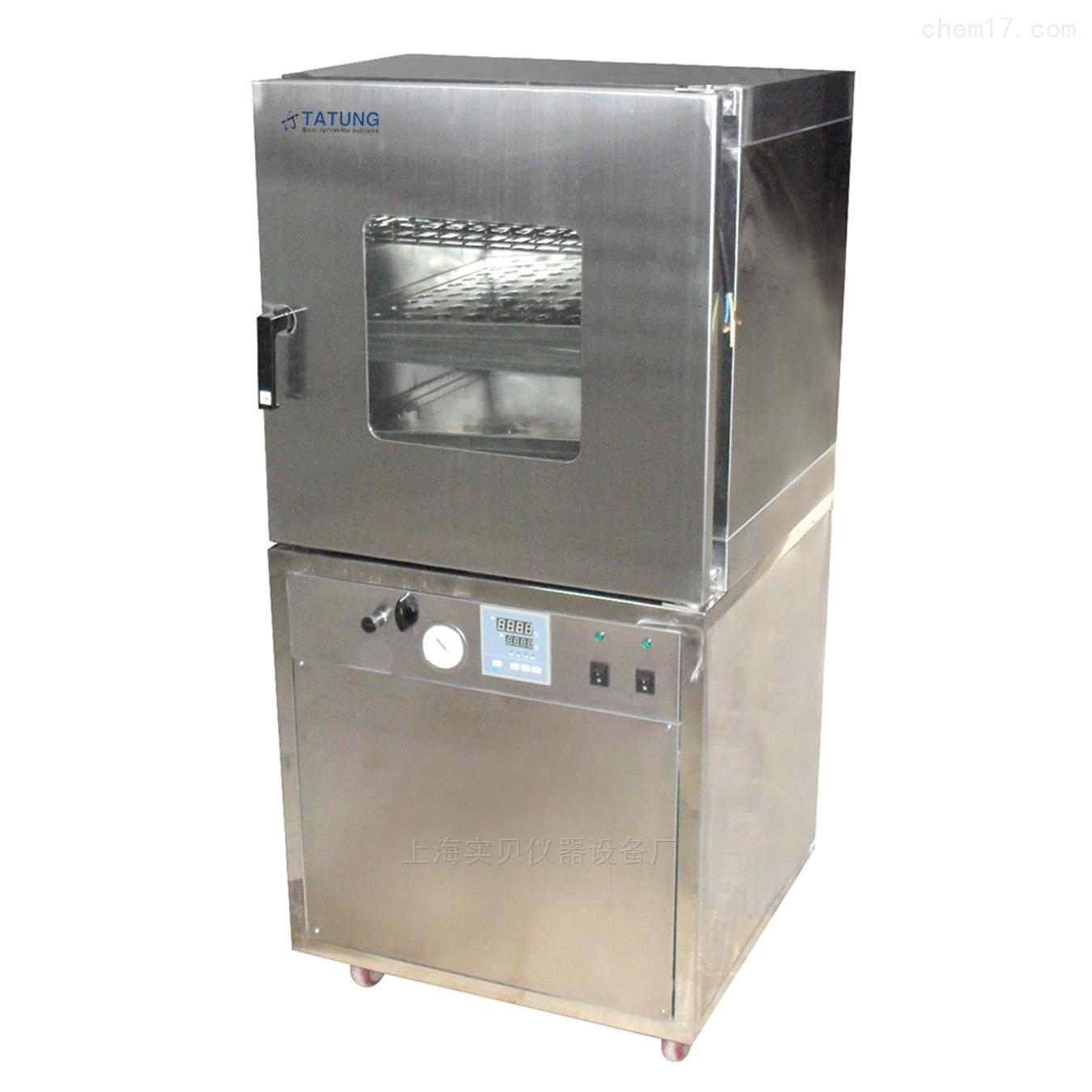 内外304不锈钢真空干燥箱烘箱