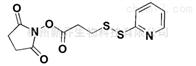蛋白交联剂68181-17-9 SPDP氨基和巯基反应交联剂