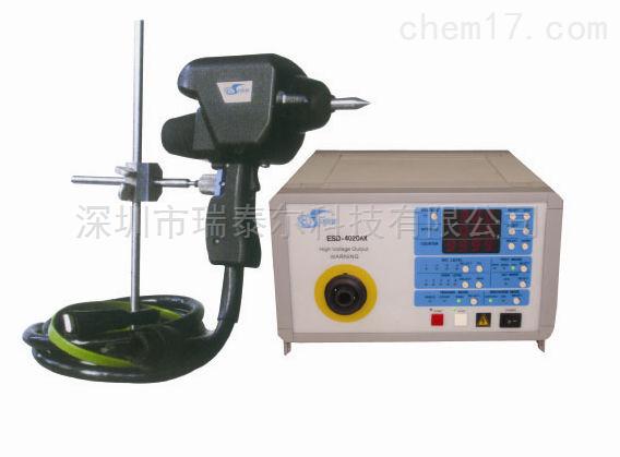 ESD静电测试仪