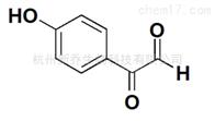 交联剂CAS : 24645-80-5 HPG 蛋白交联剂