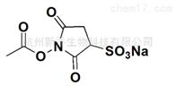 蛋白交联剂CAS : 152305-87-8Sulfo-NHS Acetate交联剂