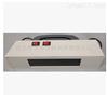 紫外分析仪采用了电子集成块起动光小巧方便