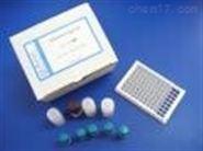人血管生成素1(ANG-1)ELISA試劑盒價格