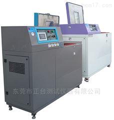 ZT-CTH-80L气冻水融冻融试验箱