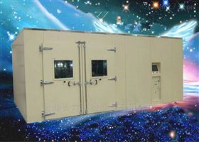 步入式环境试验箱