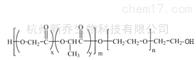 两嵌段共聚物PLGA-PEG-OH PLGA比例:50:50嵌段共聚物
