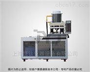 200吨全自动液压压片机