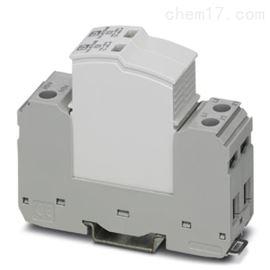 菲尼克斯防雷器PLT-SEC-T3-24-FM