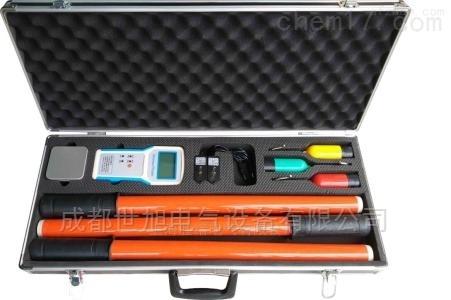 高压无线语音核相器承装承试承修资质查询