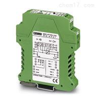 隔离变送器MINI MCR-SL-PT100-UI-200-SP-NC