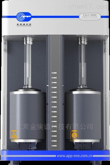 V-Sorb4800P孔径和比表面积分析仪