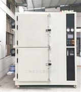 自动充氮高温无氧烤箱烘箱