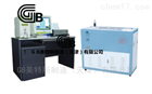 瀝青混合料收縮系數試驗儀-產品展示
