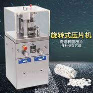 制药厂专用全自动高速压片机