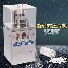 螺旋藻粉末全自动多冲不锈钢压片机