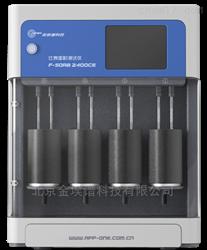 储能材料微孔和比表面积测定仪