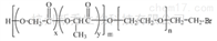 嵌段共聚物PLGA-PEG-Br MW:2000 5000两嵌段共聚物