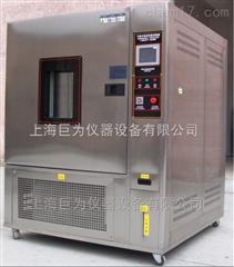 JW-PTH系列濕冷凍濕熱循環試驗箱