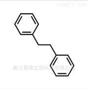1,2-二苯乙烷|103-29-7|优质有机浸渍原料