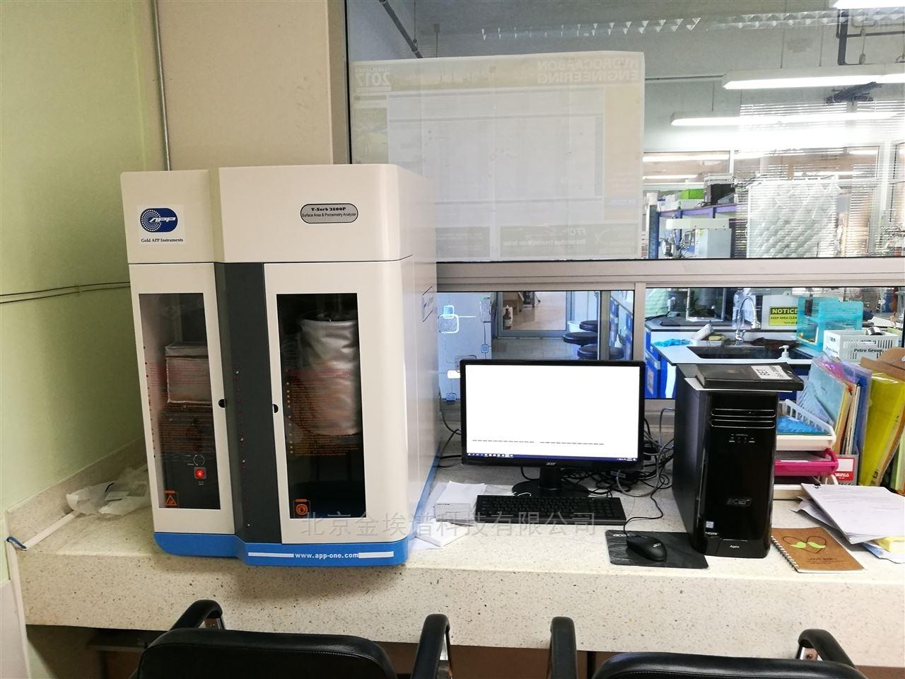 孔容积测试仪 全自动静态容量法