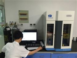 孔容积测量仪V-Sorb2800P孔容积测量仪 全自动静态容量法