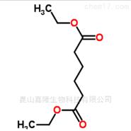 己二酸二异辛酯|141-28-6|优质合成增塑原料
