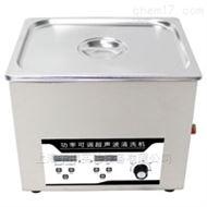 上海子期台式数显功率可调加热超声波清洗器