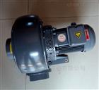 PF-150-3PF直僷式鼓风机