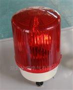 工业用K220-A声光报警器
