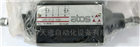 ADR-32 31阿托斯ATOS液压单向阀