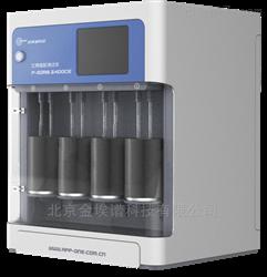 中孔微孔分布检测仪V-Sorb2800MP全自动比表面及中孔微孔分布检测仪