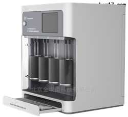 空隙率分析仪V-Sorb2800全自动比表面及空隙率分析仪 静态容量法