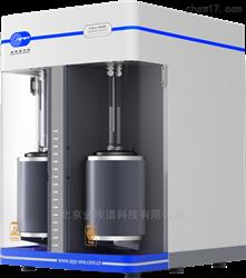 总孔体积分析仪V-Sorb2800全自动比表面及总孔体积分析仪 静态容量法
