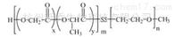 生物可降解聚合物PLGA-SS-mPEG MW:2000 双硫键 两嵌段共聚物
