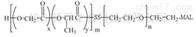 二硫键PLGA-SS-PEG-MAL 2000混合胶束嵌段共聚物