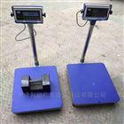 保定100公斤高精度工业电子台秤报价