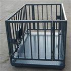 营口称猪秤2x2米3吨猪笼电子秤/畜牧秤