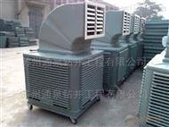 工業水空調冷風機