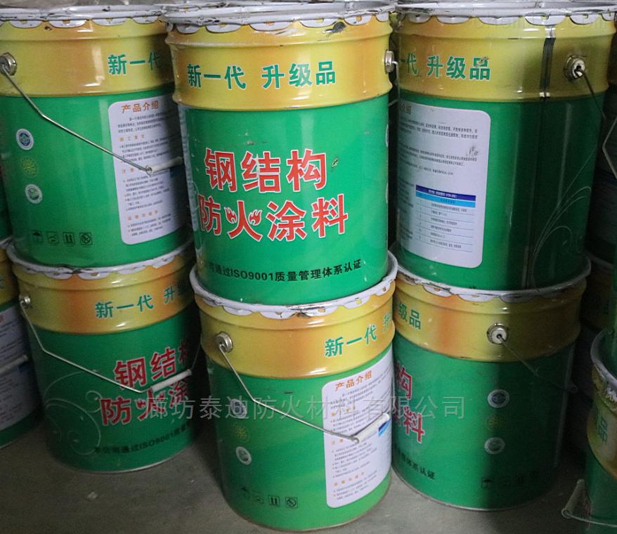 烏海超薄鋼結構防火涂料供應商