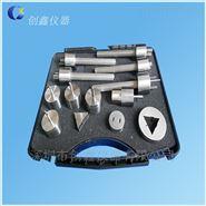 GB1002-10A部份插头插座量规