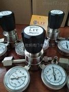 进口高纯气体钢瓶减压阀厂家 德国力特品牌