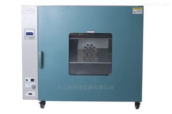 DHG-9070101電熱恒溫鼓風干燥箱烘箱